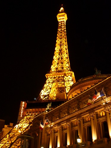 Las Vegas Paris Hotel Eiffel Tower